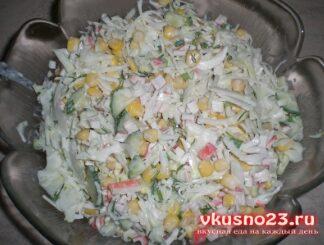 salat-krabovyiy-2667669